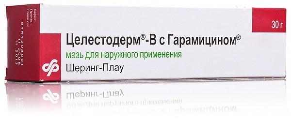 Адвантан или локоид что лучше при атопическом дерматите