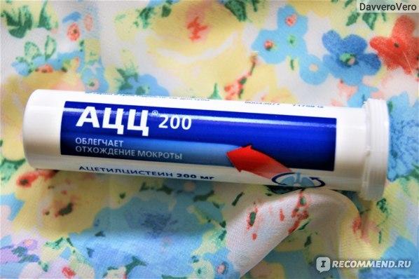 Ацц помогает при сухом кашле