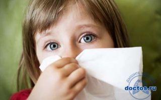 У ребенка нет соплей но нос не дышит что это и чем лечить