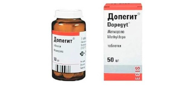 Какие таблетки можно пить от повышенного давления при беременности?