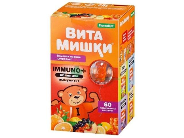 Витамины для детей с 1 года для иммунитета в каплях