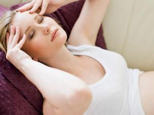 Что делать если давление повышенное при беременности?