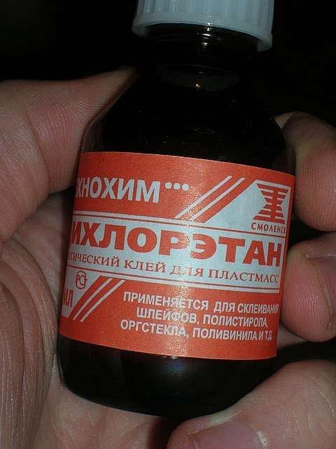 Симптомы острого отравления дихлорэтаном