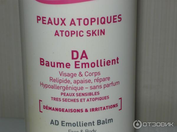Топикрем при атопическом дерматите у детей