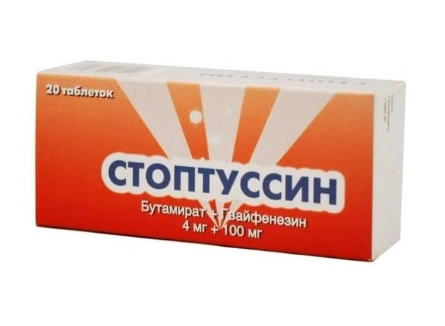 Какие таблетки эффективные от кашля?