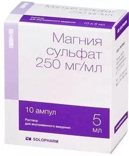 Какие таблетки можно пить беременным от повышенного давления?