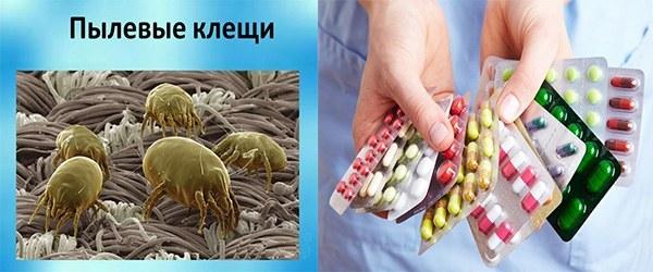Кашель при астме у детей