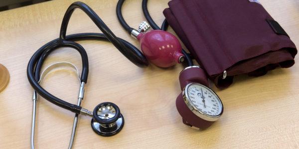 Как поднять пульс если пульс 55 при повышенном давлении?
