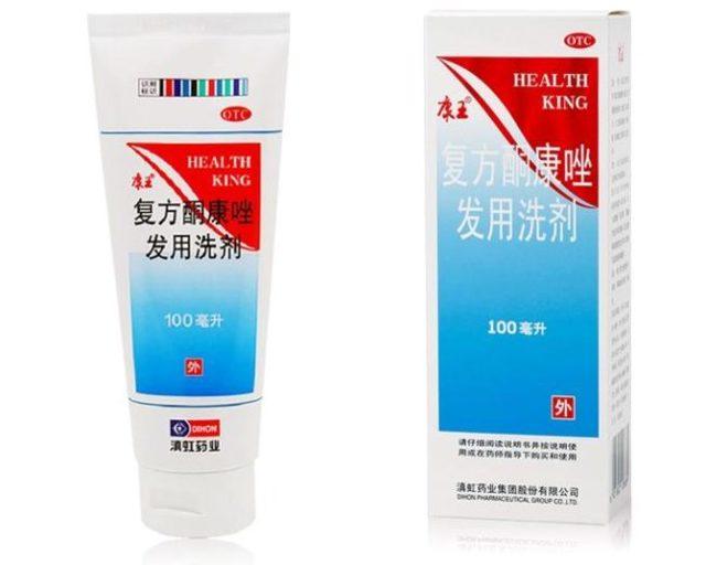 Эффективный лосьон для волосистой части головы псориаз дерматит