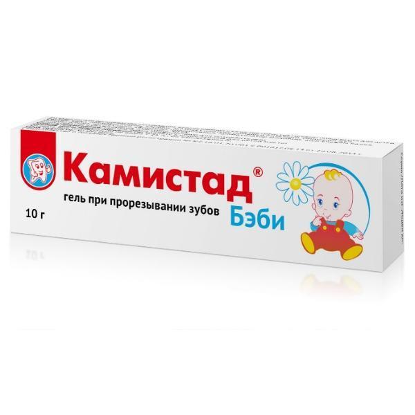 У ребенка кашель и сопли с температурой чем лечить доктор комаровский