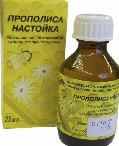 Как принимать настойку прополиса на спирту для повышения иммунитета детям?