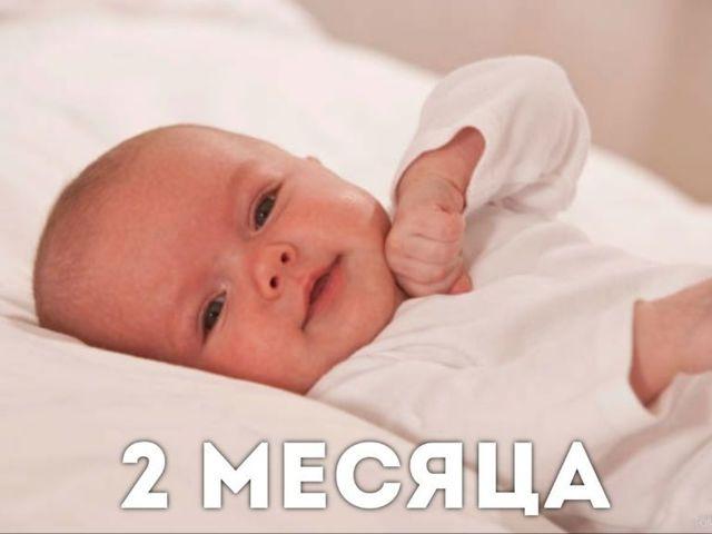 Кашель у ребенка два месяца