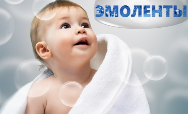 Эмоленты при атопическом дерматите у взрослых список лучших