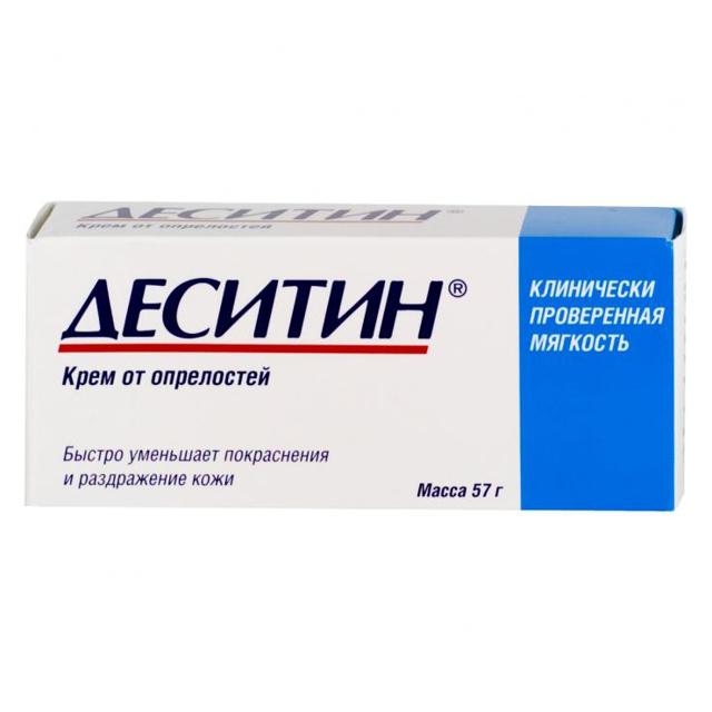 Грибковый дерматит у детей в паху