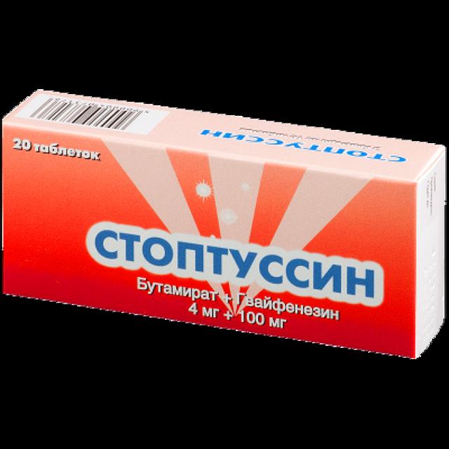 Препарат назначаемый при сухом кашле