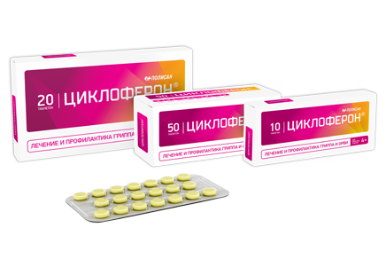 Лекарства для иммунитета детям от 1 года до 12 лет