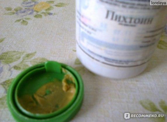 Авз мазь пихтоин лечение ран ожогов экзем ушибов дерматитов 15г