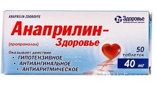 Какие препараты принимать при повышенном давлении женщине?