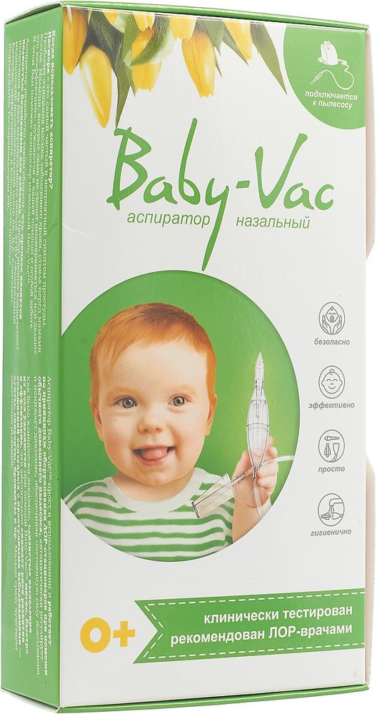 Насадка на пылесос для отсасывания соплей baby vac купить в спб
