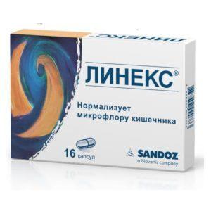 Дерматит на половых органах у девочек лечение