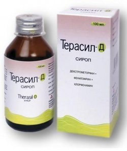 Лекарство сухой кашель у взрослого