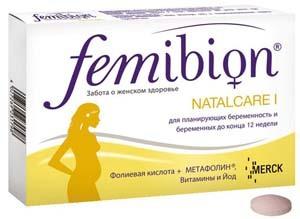Что можно пить при повышенном давлении во время беременности?