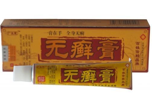 Мазь мяолин цзефушуан для лечения псориаза дерматита