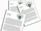 Рекомендации департамента ветеринарии мсх россии по нодулярному дерматиту