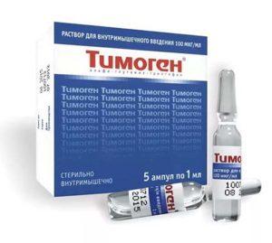 Препараты для взрослых для поднятия иммунитета у взрослых препараты