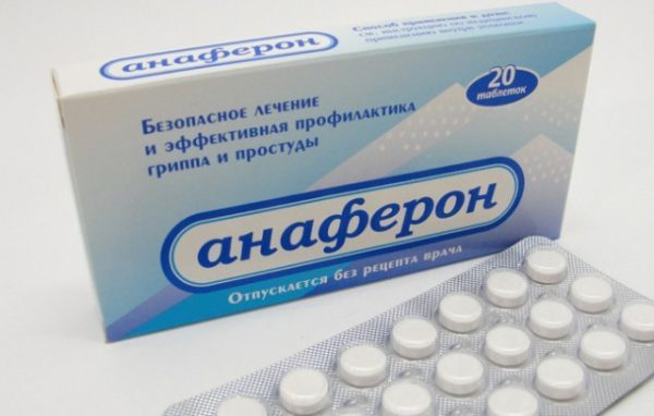 Таблетки от кашля при простуде