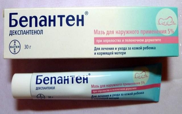 Мазь бепантен при опрелостях и пеленочном дерматите