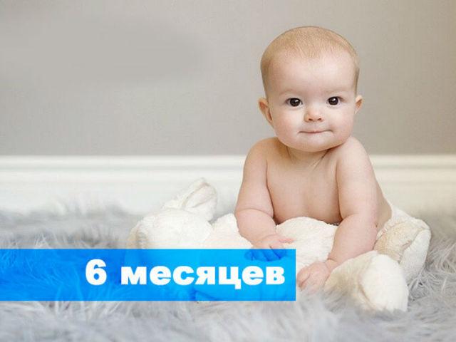 6 месяцев ребенку кашель сухой