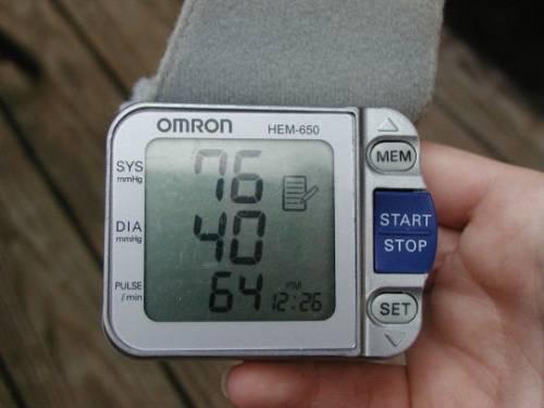 Что значит когда артериальное давление повышено а сердечное понижено?