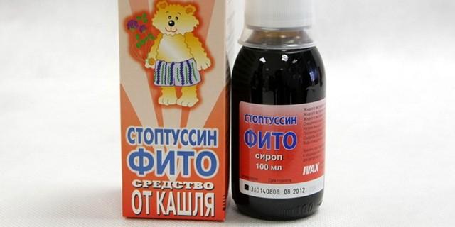 От кашля для детей стоптуссин