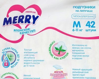 Как отличить пеленочный дерматит от аллергии?