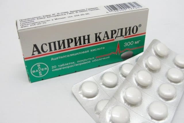 Аспирин при головной боли и повышенном давлении