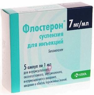 Дипроспан как часто можно колоть при дерматите