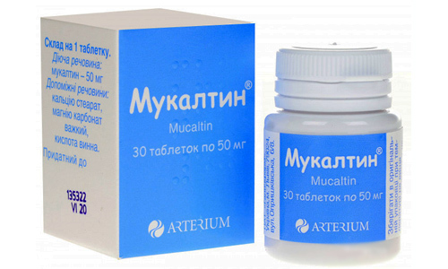 Мукалтин при сухом кашле можно