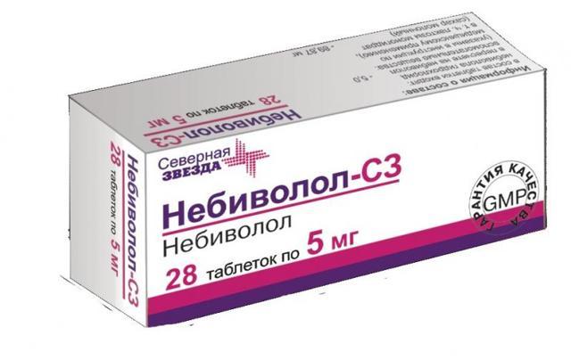 Таблетки от давления повышенного список по алфавиту беларусь