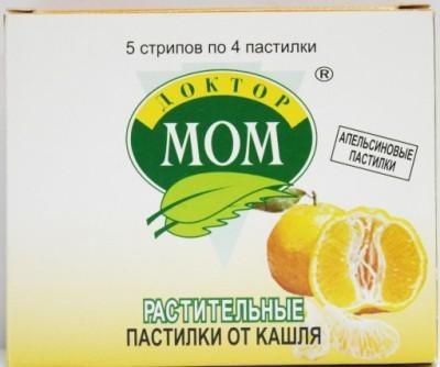 Детские дешевые сиропы от кашля