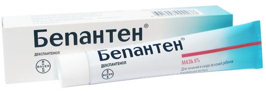 Атопический дерматит вокруг рта у ребенка лечение