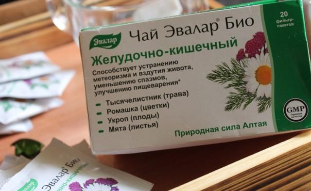 Чай от кашля от эвалар