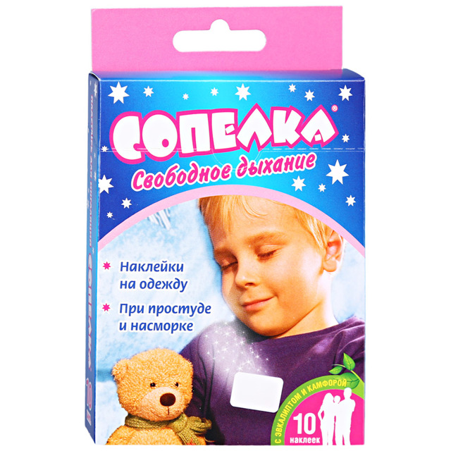 Пластинки от кашля для детей