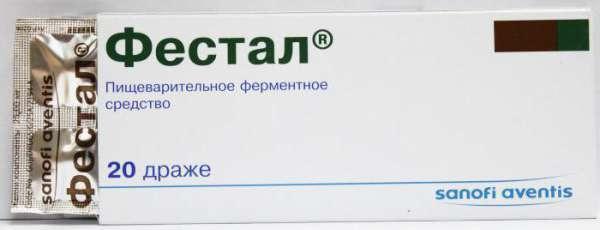 Креон или фестал что лучше при атопическом дерматите