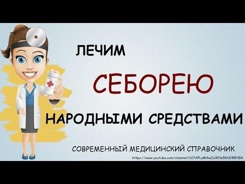 Народные средства от дерматита у детей на теле