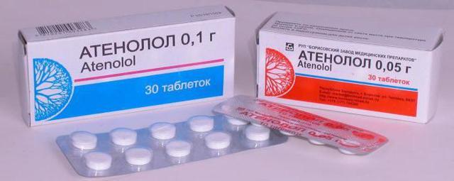 Таблетки от давления повышенного давления при сахарном диабете 2 типа