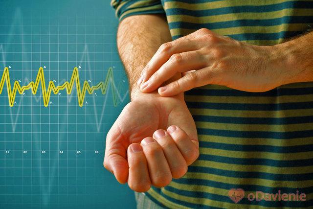 Что делать если повышенное сердечное давление и пониженное давление?