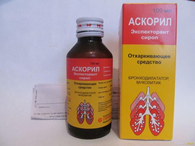 Детский сироп от кашля аскорил