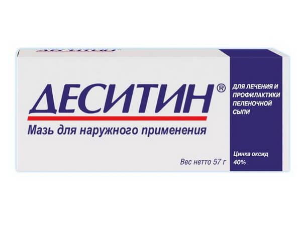 Аллергический дерматит чем лечить какой мазью