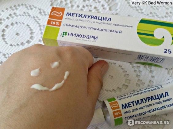 Метилурациловая мазь при атопическом дерматите у детей